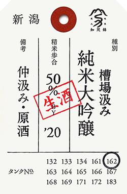S__153042965のコピー