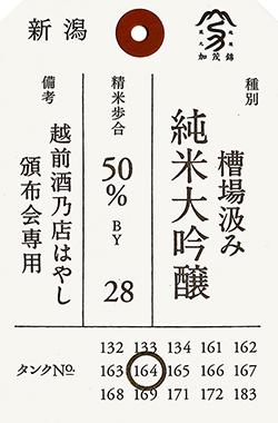 hanpu_250