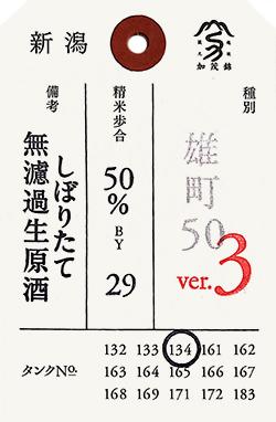 omachi_20170926