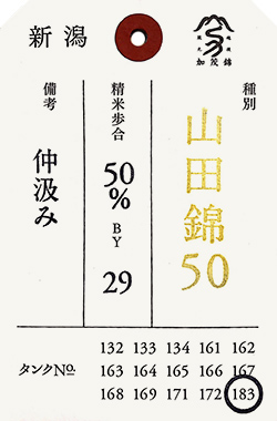 yamada_20170926